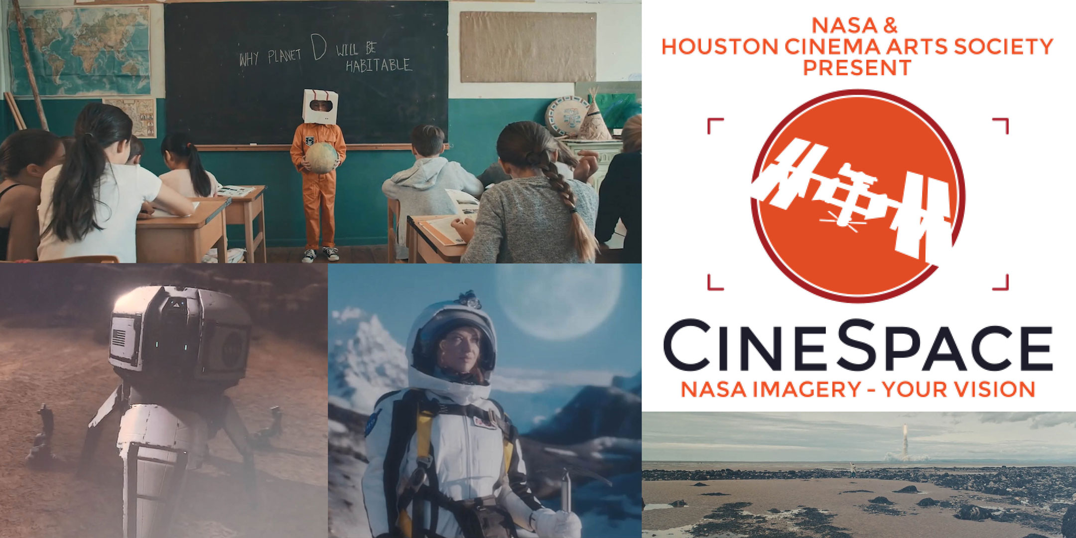 Bayou Theater to show 2019 CineSpace award-winning films inspired by NASA