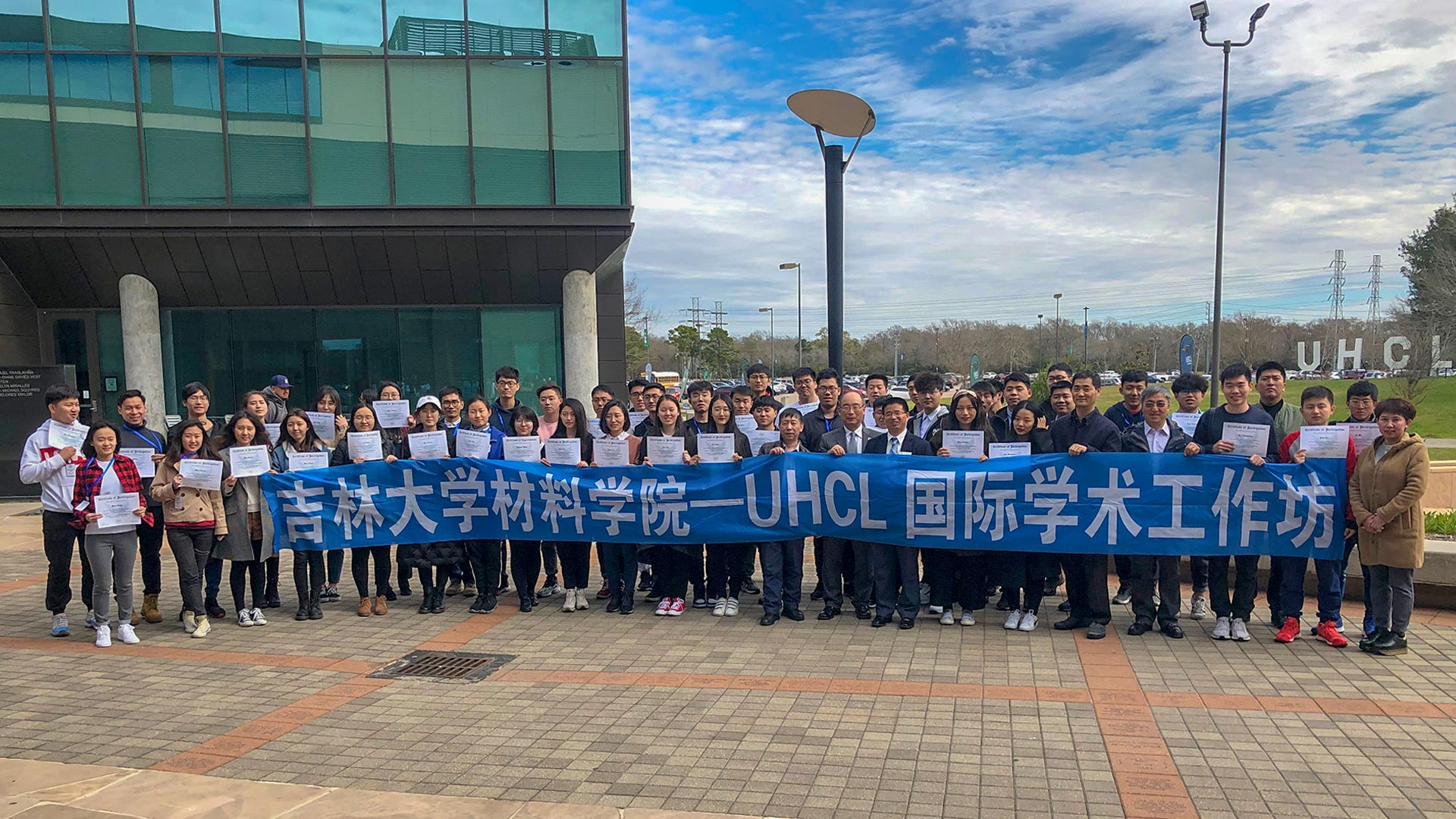UHCL hosts Chinese chemistry students at materials science workshop