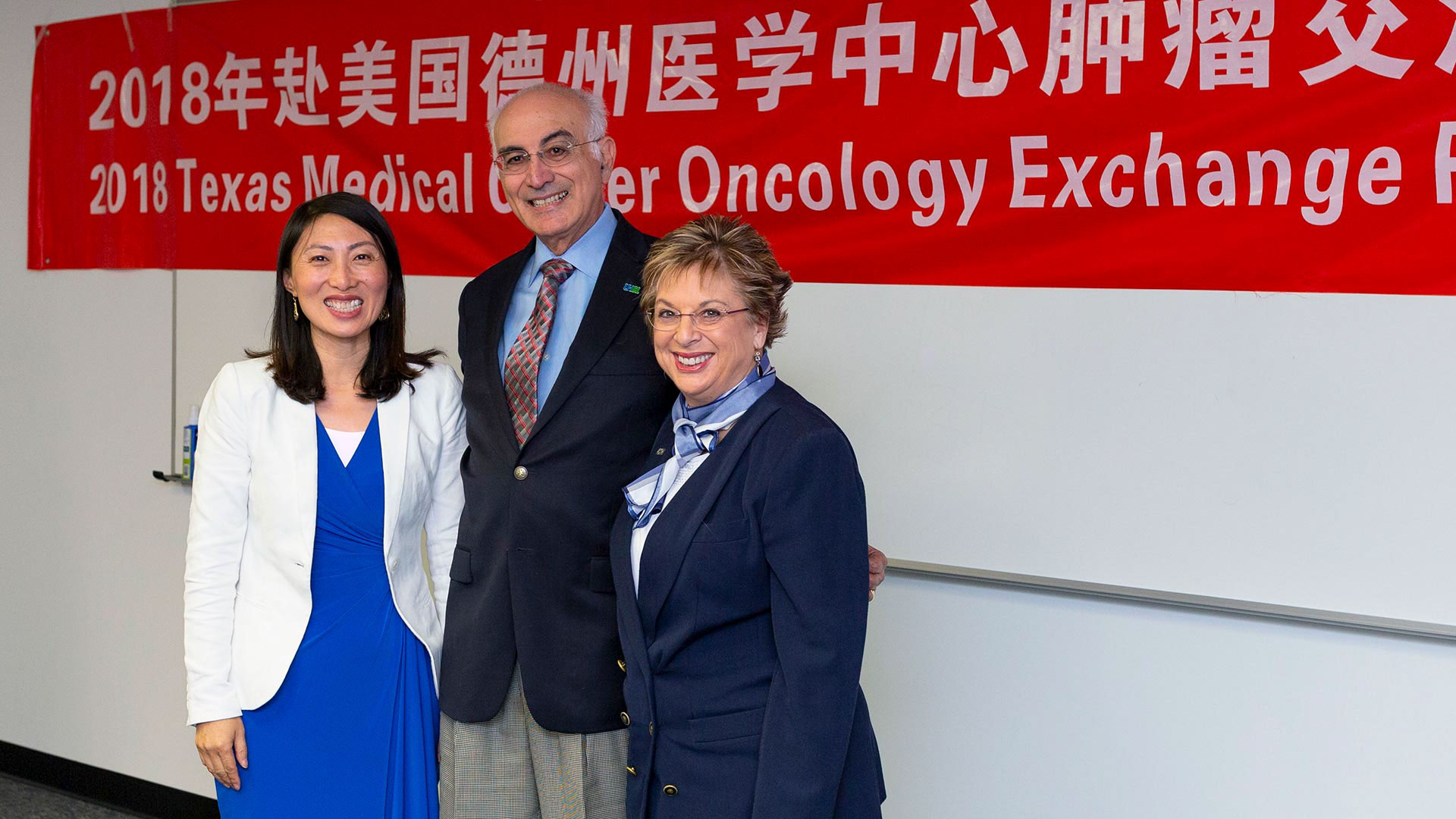 Medical professionals collaborate with UHCL to improve Chinese healthcare system